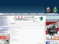 宮城県ラグビーフットボール協会