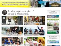 Miyagi Prefecture Tourist Guide
