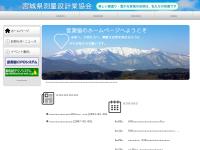 宮城県測量設計業協会