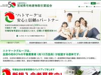宮城県宅地建物取引業協会