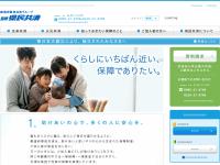 宮崎県民共済生活協同組合
