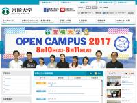 University of Miyazaki
