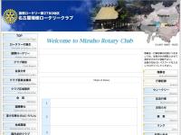 名古屋瑞穂ロータリークラブ