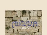 Mizwa - Ensemble für jüdische Musik
