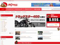 MjBIKE.com