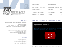 Moses Mendelssohn Zentrum Potsdam