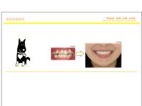 モモ矯正歯科