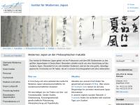 Institut für Modernes Japan des Ostasien-Instituts der Heinrich-Heine-Universität