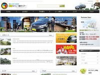 韓国模範タクシーツアー
