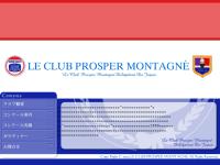ル・クラブ・プロスペール・モンタニエ