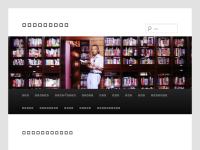 森村誠一公式サイト