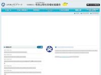 毛呂山町社会福祉協議会