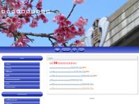 沖縄県立本部高等学校