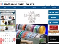 本橋テープ