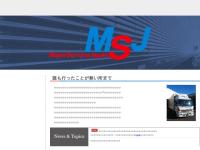 メジャーサービスジャパン