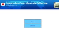 在ミュンヘン日本国総領事館