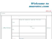 murotec.com