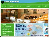 和田の鳥小屋
