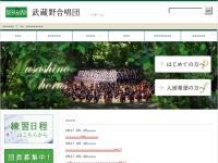 武蔵野合唱団