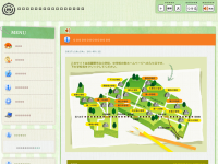 武蔵野市立小中学校ポータルサイト