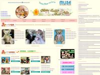 Muse International