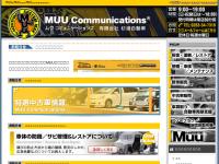 MUU Communications