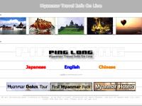 Myanmar Travel Info Online