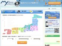 MyClinic−マイクリニック−