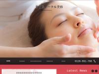名古屋トータル美容