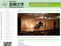 長崎大学教育学部音楽教育講座