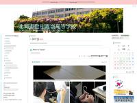 北海道登別青嶺高等学校