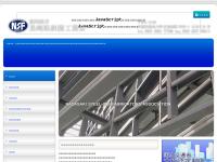 長崎県鉄構工業会