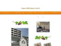 長野聖書バプテスト教会