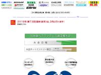 上田テニス協会