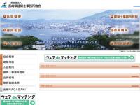 社団法人・長崎県建築士事務所協会