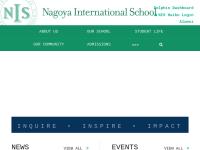 The Nagoya International School
