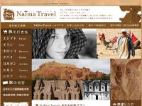 Naima Travel