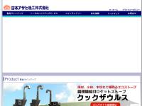 日本アサヒ機工