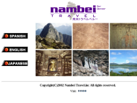 Nambei Travel