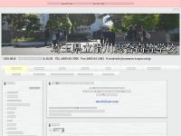 埼玉県立滑川総合高校