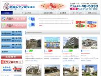 奈良シティーハウス
