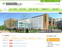 奈良県立奈良病院附属看護専門学校