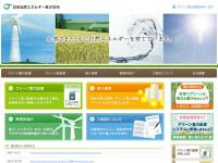 日本自然エネルギー