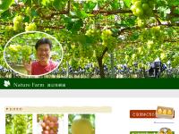 渡辺果樹園