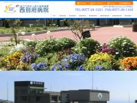 国立病院機構西別府病院