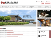 Niigata Prefectural Museum of History
