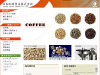 日本珈琲貿易