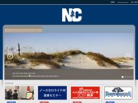 ノースカロライナ州政府日本事務所
