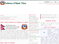在日ネパール国大使館