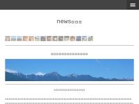 news設計室